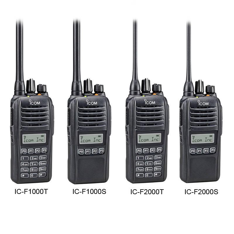 Icom IC-F1000_T_S_F2000_T_S